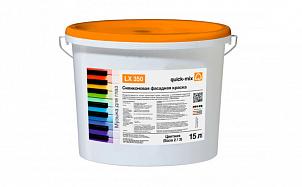 Силиконовая фасадная краска quick-mix LX 350 белая