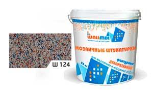 Цветная мозаичная штукатурка WallMix Ш124 Velour 0