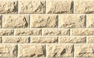 Облицовочный искусственный камень White Hills Тилл цвет 450-10+455-10