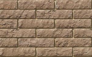 Облицовочный искусственный камень White Hills Толедо цвет 400-40