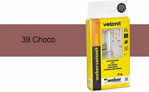 Затирка для швов weber.vetonit Deco 39 Choco