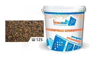 Цветная мозаичная штукатурка WallMix Ш125 Velour 1
