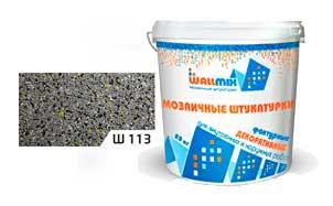 Цветная мозаичная штукатурка WallMix Ш113 Velour 0