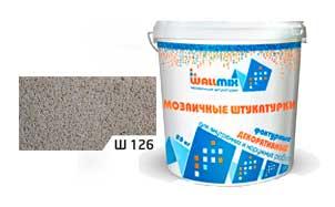 Цветная мозаичная штукатурка WallMix Ш126 Velour 0