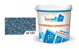 Цветная мозаичная штукатурка WallMix Ш101 Velour 0