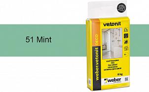 Затирка для швов weber.vetonit Deco 51 Mint