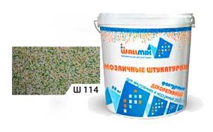 Цветная мозаичная штукатурка WallMix Ш114 Velour 0