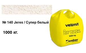 Цветной кладочный раствор weber.vetonit ML 5 Jeres №140 1000 кг