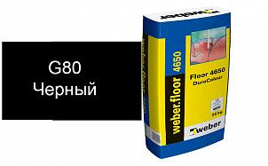 Цветной наливной пол weber.vetonit 4650 G80