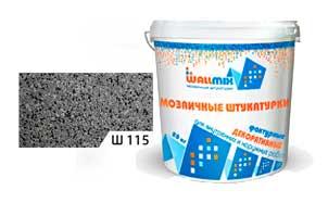Цветная мозаичная штукатурка WallMix Ш115 Velour 0
