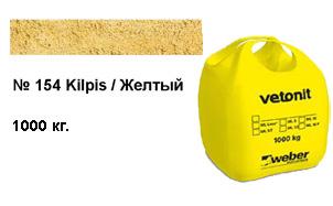 Цветной кладочный раствор weber.vetonit ML 5 Kilpis №154 1000 кг