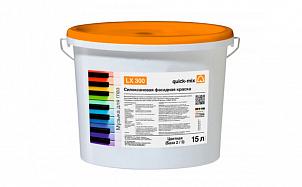 Силоксановая фасадная краска quick-mix LX 300 белая