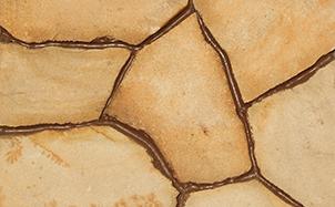 Песчаник желтый рваный край