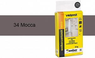 Затирка для швов weber.vetonit Deco 34 Mocca