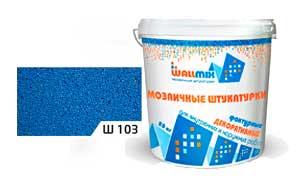 Цветная мозаичная штукатурка WallMix Ш103 Velour 0