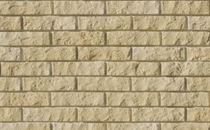 Облицовочный камень White Hills Алтен брик цвет 310-20