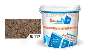 Цветная мозаичная штукатурка WallMix Ш117 Velour 0