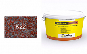 Декоративная мозаичная штукатурка weber.pas marmolit k22