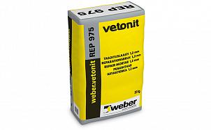 Шпаклевка цементная weber.vetonit REР 975 серый