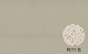 Плитка напольная для промышленных помещений Stroeher Stalotec 230 grau (R11/B)