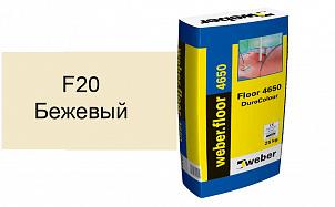 Цветной наливной пол weber.vetonit 4650 F20 бежевый