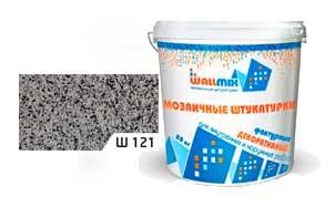 Цветная мозаичная штукатурка WallMix Ш121 Velour 0