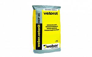 Цементный раствор weber.vetonit REР 45