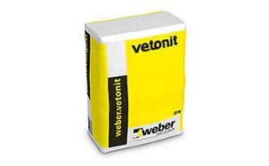 Напыляемый бетон weber.vetonit RL 45 серый