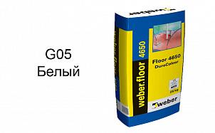 Цветной наливной пол weber.vetonit 4650 G05 белый