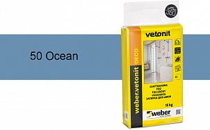 Затирка для швов weber.vetonit Deco 50 Ocean
