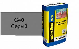 Цветной наливной пол weber.vetonit 4650 G40