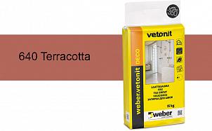 Затирка для швов weber.vetonit Deco 640 Terracotta