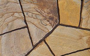 Песчаник бежевый тигровый