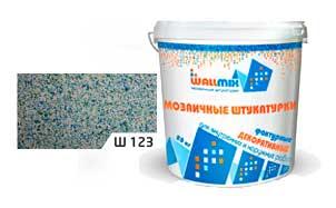 Цветная мозаичная штукатурка WallMix Ш123 Velour 0