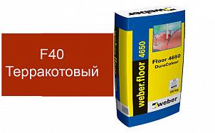 Цветной наливной пол weber.vetonit 4650  F40 терракотовый