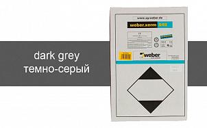 Затирка для швов weber.xerm 848 grey