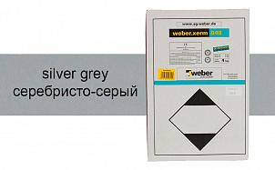 Затирка для швов weber.xerm 848 silver grey
