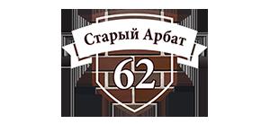 """""""Старый Арбат"""", г. Рязань"""